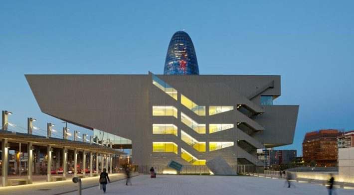 Design Museum Picture courtesy of Dezeen e1559048076198 Museums in Barcelona